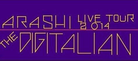 Amazon | 嵐 ARASHI LIVE TOUR 2...