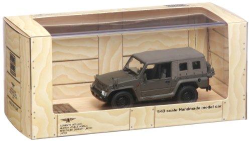 1/43 陸上自衛隊 73式小型トラック 1996 第2陸曹教育隊 ビッグサンダー限定品 J01SE