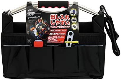 高儀 M&M BLACK STYLE パイプツールバック フルオープンタイプ
