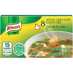 Knorr HALAL Beef Flavor 8 Bouillon Cubes 2.82 oz. ( Pack of 6 ) (Chicken)