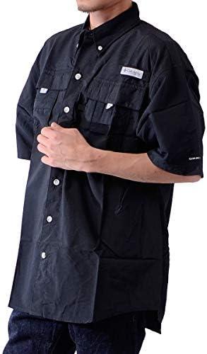 シャツ 半袖 Bahama II S/S Shirt フィッシングシャツ 機能素材 紫外線保護指数50 FM7047