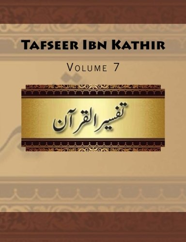 Tafseer Ibn Kathir: Volume 7 ebook