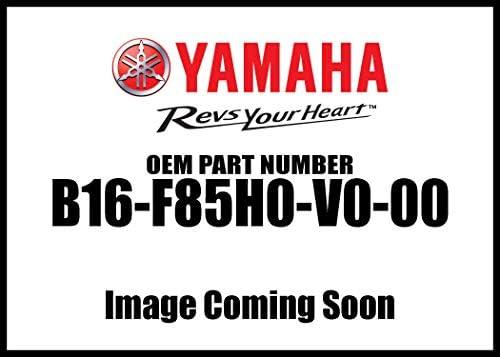 Yamaha ATV Receiver Hitch