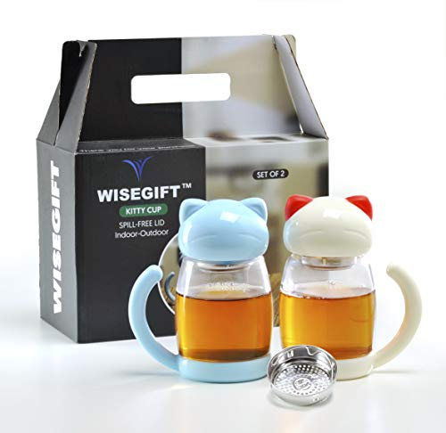 Cute Mug Kitty Tea Cups Glass Mug with Lid & Strainer & Handle | Set of 2 | Portable Cute Cat Tail Mugs Iced Tea Maker…
