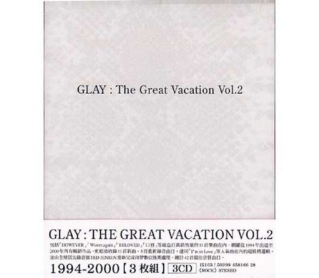 Vol. 2-Great Vacation-Super Best of Glay                                                                                                                                                                                                                                                    <span class=