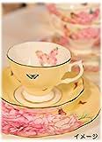 Royal Albert Joy Tea Tip Coaster Designed by