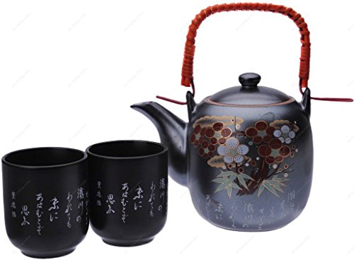 (Miya J1687 Japanese Black Porcelain Tea Set with Japanese Ume Poem Calligraphy)