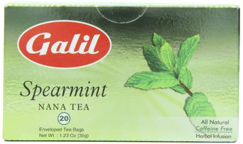 Galil Spearmint 20 Count Boxes Pack product image