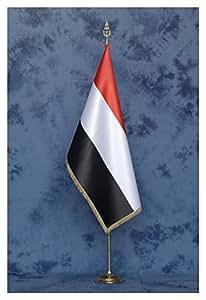 MIB–Bandera YEMEN Deluxe