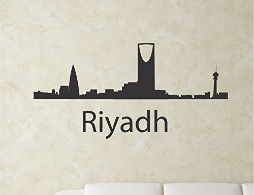 Riyadh Saudi Arabia city skyline Vinyl Wall Art Decal Sticker