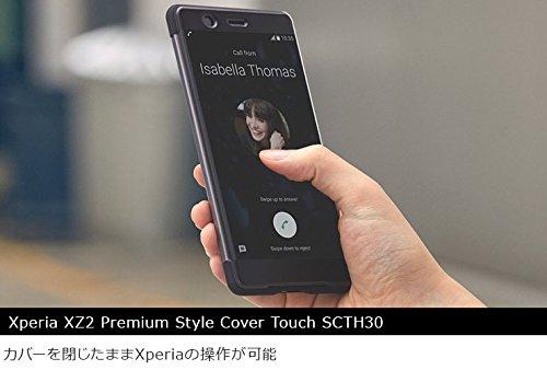 ソニー Xperia XZ2 Premium(SO-04K/SOV38)用 ソニー純正 手帳型 フルウィンドウ付きスタイルカバータッチ(ブラック)Style Cover Touch SCTH30JP/B