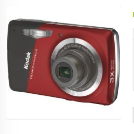 Kodak EasyShare M531 14MP 3x Optical/5x Digital Zoom HD Camera (Red/Black) - One Touch Sharing!