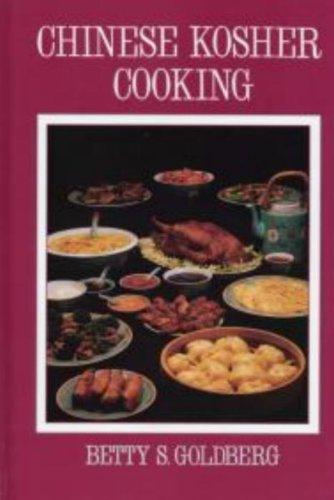 Chinese kosher cooking betty s goldberg rima grad anne ho chinese kosher cooking betty s goldberg rima grad anne ho calligrapher 9780824604875 amazon books forumfinder Gallery