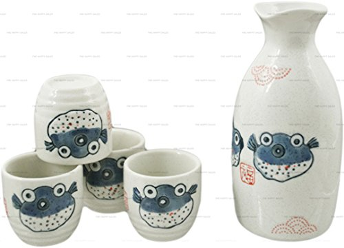 Happy Sales HSSS-BLF18, Porcelain Sake Set Blowfish