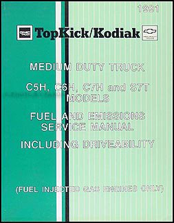 1991 gmc topkick chevy kodiak gas fuel emissions service manual rh amazon com Chevy Equinox Owner's Manual Owner's Manual