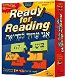 Ready for Reading Hebrew Davka CD Computer Software by DAvka