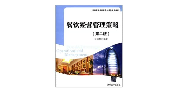 Colleges And Universities Textbook Of Hotel And Restaurant