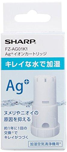 シャープ加湿空気清浄機用Ag+イオンカートリッジFZ-AG01K1