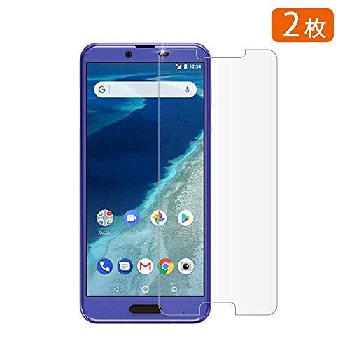 三角形マットレス野球【2枚セット】AQUOS sense Plus/Android One X4 用 強化ガラス 液晶保護フィルム【3D Touch対応 / 硬度9H / 飛散防止/気泡ゼロ/指紋防止/高感度 】貼付キット付属 (AQUOS sense Plus)