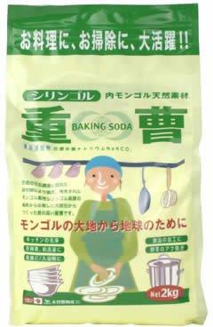 Shilingol Jyuusou 2kg - Baking Soda