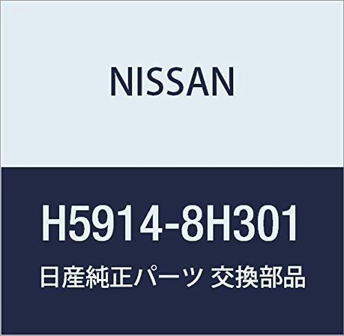 NISSAN (日産) 純正部品 プロテクター リヤサイド RH アベニール 品番H5914-WA603 B00LEQMAPC アベニール|H5914-WA603  アベニール