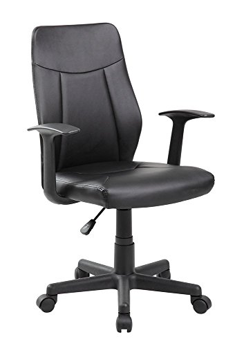 Modern Easy Chair (Anji Modern Furniture Ergonomic PU Medium Back Executive Computer Desk Task Office Chair)
