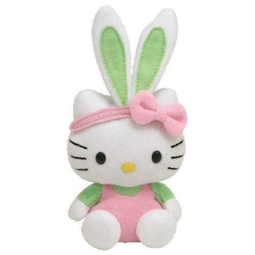 Ty Basket Beanie - Hello Kitty Pink -
