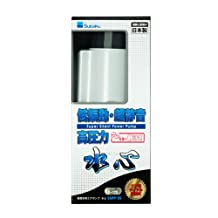 Suishin Super Silent Power Pump Aquarium Air Pump SSPP-2S by Suisaku