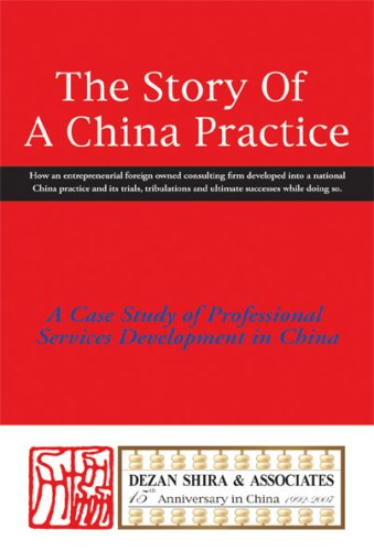 The Story of A China Practice (Devonshire Arbor)
