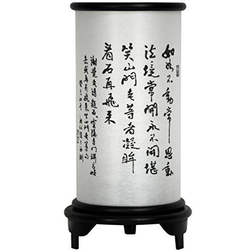 Oriental Furniture 13