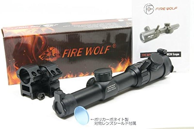 Fire wolf 짧은범위 실총용 1-4 x 20 폴리 카보 네이트 재질