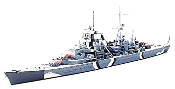1700 Prinz Eugen Ger Heavy Cruiser Plastik Savaş Gemisi Maket Kiti