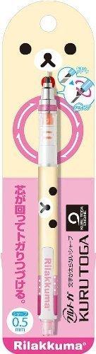 San-X Rilakkuma Korilakkuma Mechanical Pencil, Face Series, 0.5 mm by San-X