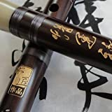 Exquisite Chinese Instrument Yellow Sandalwood Flute Dizi Concert Grade