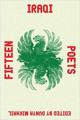 Ten Poems About Gardens Pamphlet Book The Fast Free Shipping