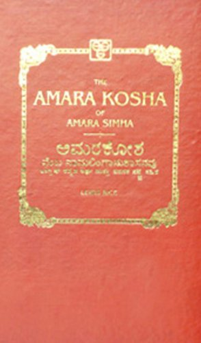 The Amara kosha of Amara Simha: With meanings in English and Kannada, and an alphabetical index to the words