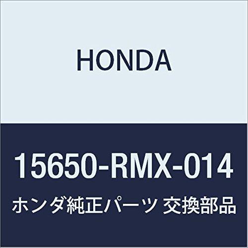-RMX-014) Oil Dipstick ()