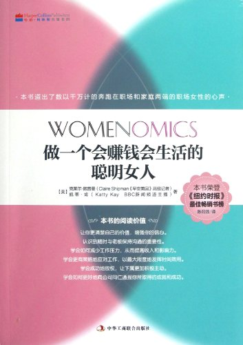 Do a profitable smart woman will live(Chinese Edition)