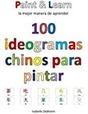100 ideogramas chinos para pintar