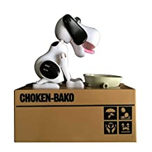 SODIAL(R) Puppy Doggy Bank Hungry Hound Money Banks Kids Bank Coin-Eating Money Saving Box (Black White)