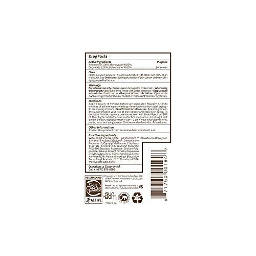 Sun Bum Original Moisturizing Sunscreen Lotion, SPF 50, 8 oz. Bottle, 1 Count, Broad Spectrum UVA/UVB Protection, Hypoallergenic, Paraben Free, Gluten Free by Sun Bum (Image #2)