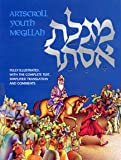 The Artscroll Youth Megillah, Nosson Scherman and Meir Zlotowitz, 0899060676