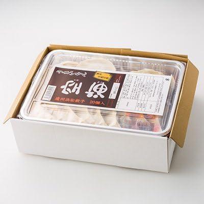 遠州浜松餃子40個ギフトセット〔(餃子20g×20個入り、タレ2袋)×2セット〕