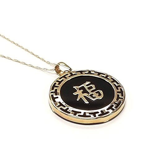 Regalia by Ulti Ramos 14K Yellow Gold 25mm Black Onyx Good Fortune Pendant Necklace 18