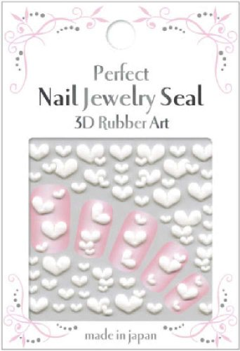 BN 3D Rubber Art Perfect Nail Jewelry Seal SEP-05 / Nail Seal