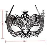 1pcs Accessory of Metal Fashion Classic Rhinestone Iron Black Multiple Charm Styles Carnival Party Mask (8)