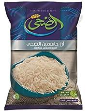 Al Doha Egyptian Jasmine Rice-1KG