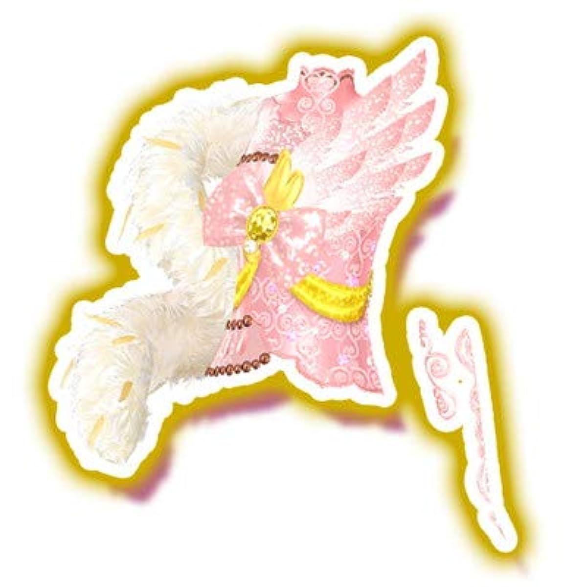 [해외] 프리파라/【드 re지케】★TDR4-08~11 PINKY feather 코데 PR