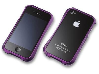IXium ® violet de protection en Aluminium pour iPhone 4 et 4S