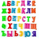 CAIDU Russian Alphabet Letters Fridge Magnets, Baby Educational & Learning Toy, Home Decor , Refrigerator Message Board.9Snail 33 pcs (Russian)